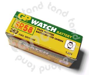 sif_GP362_SR58_baterija_pic2.jpg